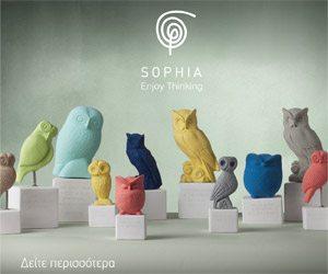 Sophia - Enjoy Thinking