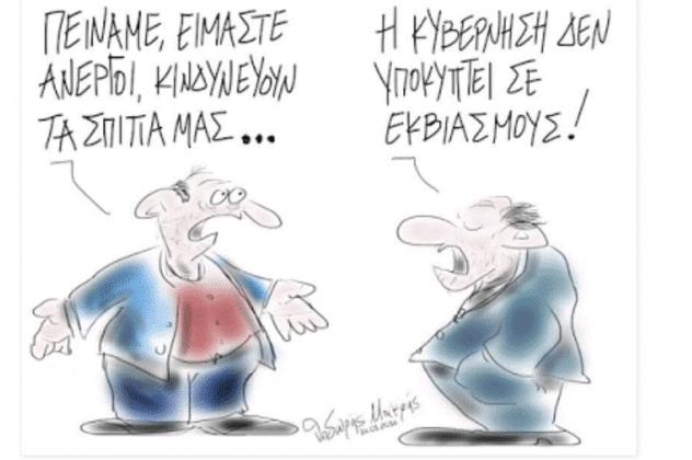 Skitso 2