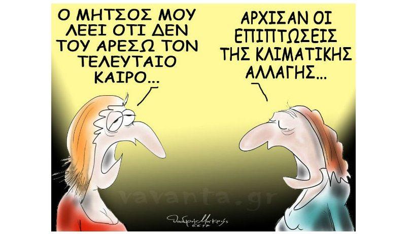 Skitso2