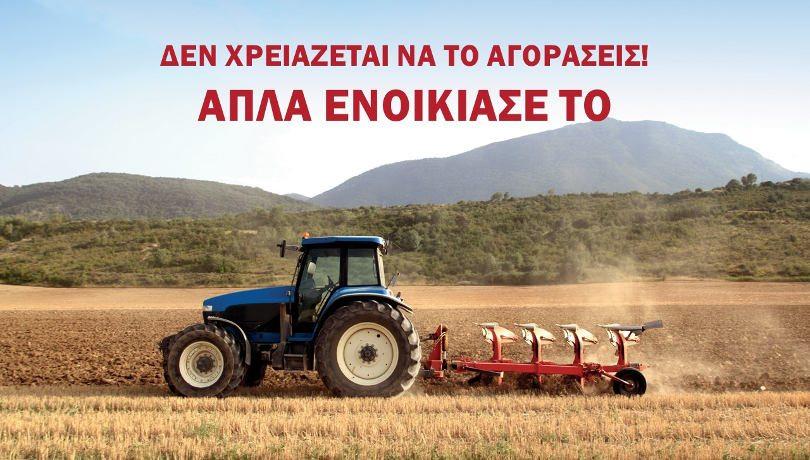 Αποτέλεσμα εικόνας για mermix αγροτικά μηχανήματα