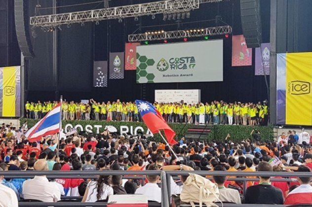 Cosmote Ekpaideutiki Rompotiki Olimpiada Diakriseis Costa Rica1
