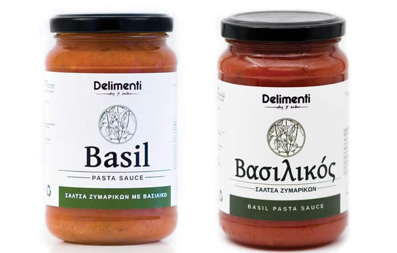 Delimenti Products Basil 3