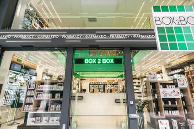 Box2box: Ανακάλυψα το πιο μοντέρνο φαρμακείο της Αθήνας – Βιτρίνα «Μανχάταν» στην καρδιά των γκράφιτι της Σόλωνος (ΦΩΤΟ)