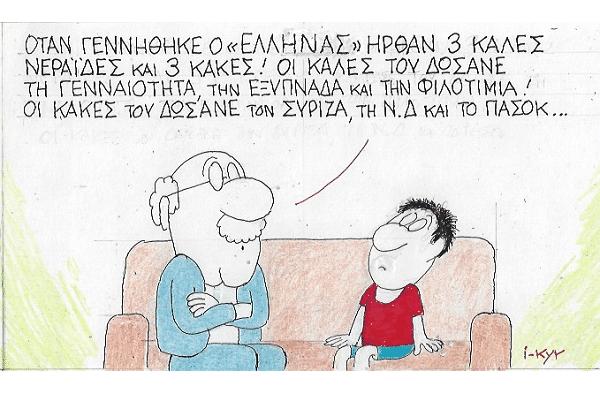 Skitso1