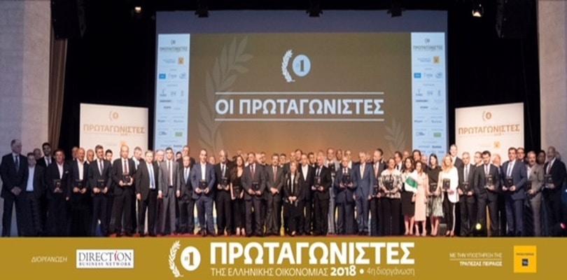 Oι πρωταγωνιστές της Ελληνικής Οικονομ