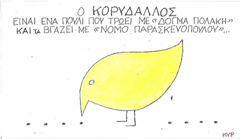 03 11 18