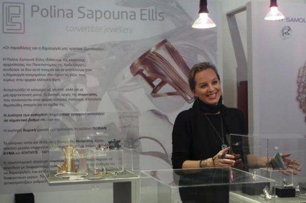 Made In Greece το Mitos Charm της Polina Ellis: Περίτεχνα βραχιόλια από σπάγκο – Γούρια 2019 με έμπνευση τον περίφημο μίτο της Αριάδνης