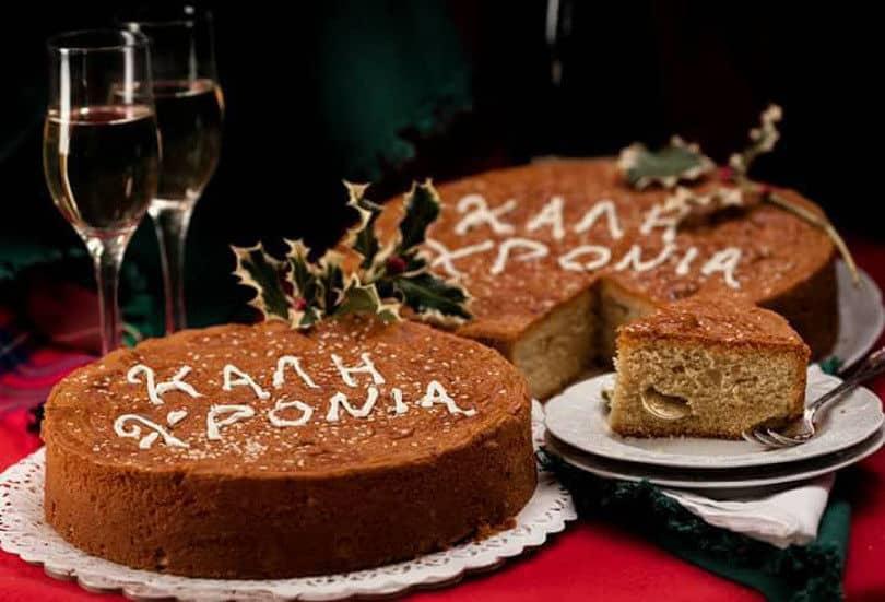 Ξεχωρίσαμε τις 7 καλύτερες βασιλόπιτες της Αθήνας για εσάς! – Μαστιχωτά τσουρέκια ή αφράτα κέικ; Τι θα επιλέξετε;