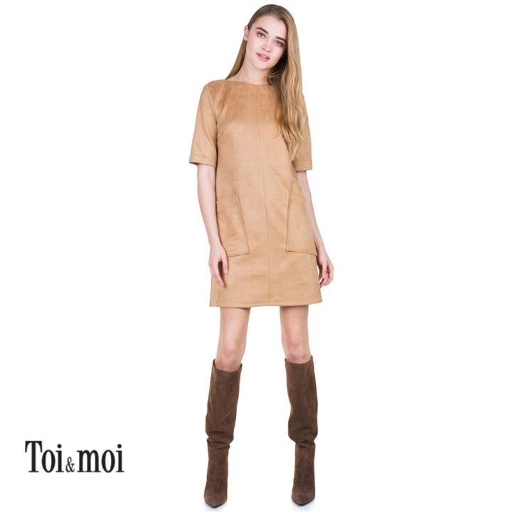 bd38119945c7 ... χρώματα σε tops ιδιαίτερα με διαφάνειες και δαντέλες. Σε όλα αυτά  πρόσθεσε και τα top κομψά κομμάτια σε φορέματα που αναδεικνύουν τη θηλυκή  γραμμή τους.