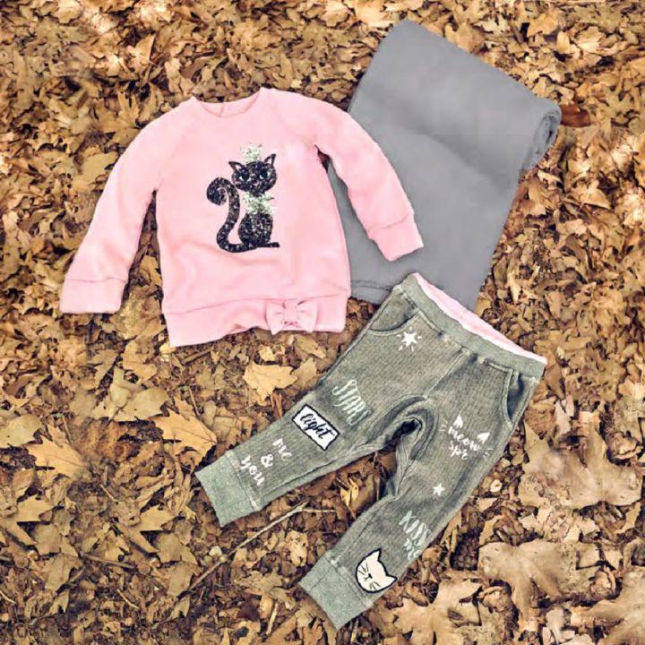 Made in Greece η Marasil  Παιδικά ρούχα με ιστορία από το 1987 - Η ... 5d290484d21