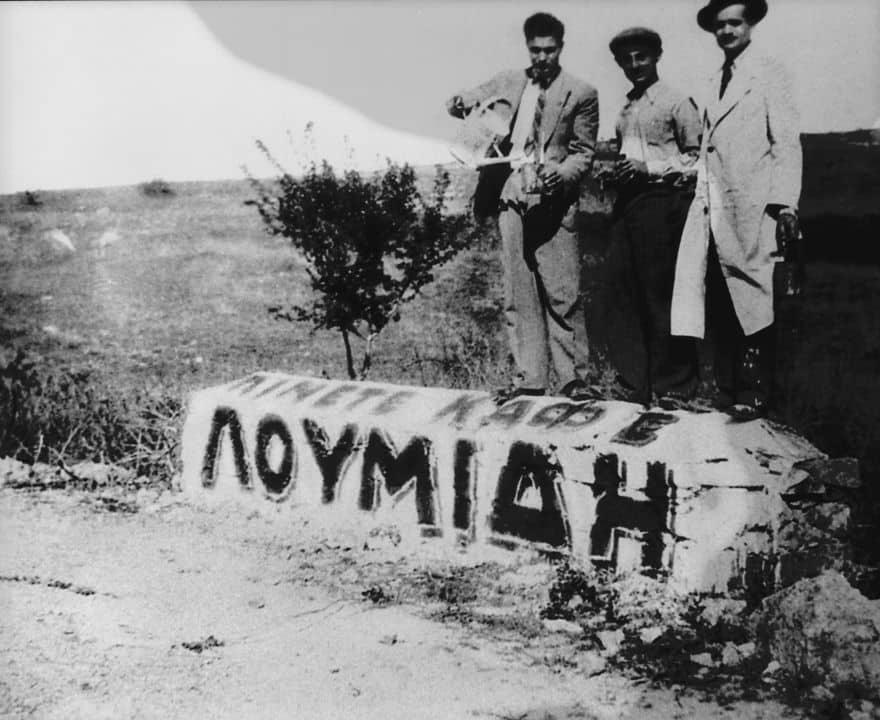 Ο Λουμίδης έγινε 100 χρονών - Η Ελληνική Οικογενειακή Επιχείρηση 100 ... a2bcfa9e1bf