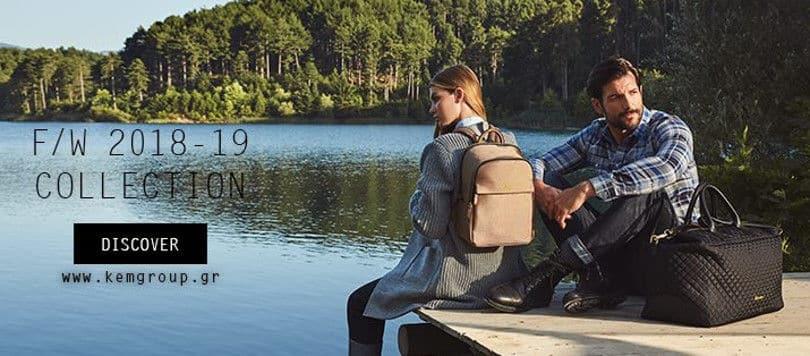 Made in Greece η KEM   ο Γιώργος Μιχαηλίδης  Σαν άλλος Lοuis Vuitton  δημιουργεί υπέροχες δερμάτινες τσάντες   αξεσουάρ – Πουλά σε Ελλάδα b7185dbb13d