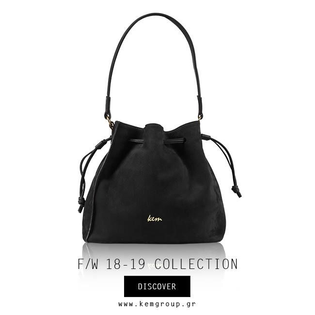 05bfaddf85 Βρες κι αγόρασε τις τσάντες στα φυσικά καταστήματα της εταιρείας ή και στο  online κατάστημα.