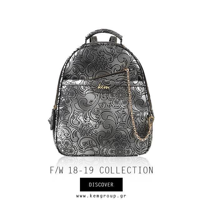 bd56a56bc6 Βρες κι αγόρασε τις τσάντες στα φυσικά καταστήματα της εταιρείας ή και στο  online κατάστημα.