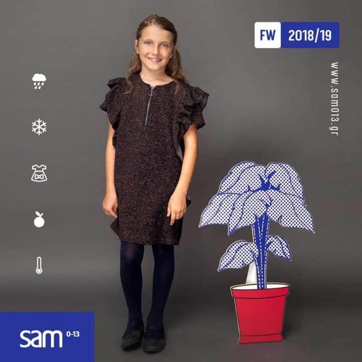 90ad28d6598c Γνωρίστε τα SAM 0-13 και ανακαλύψτε έναν κόσμο γεμάτο χρώμα, χαρούμενη  διάθεση και ενέργεια που συναρπάζει.