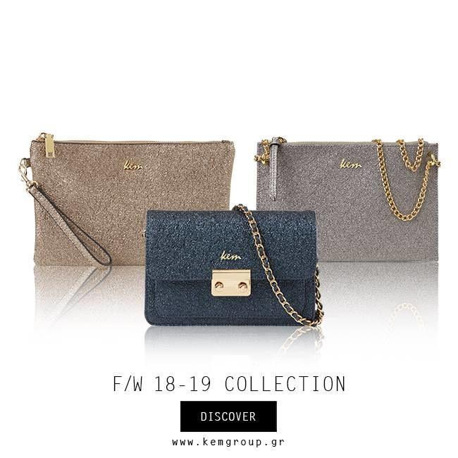 15ac166563 Βρες κι αγόρασε τις τσάντες στα φυσικά καταστήματα της εταιρείας ή και στο  online κατάστημα.