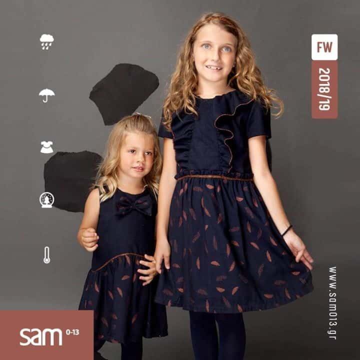 Τα υπέροχα ρούχα και αξεσουάρ ανταποκρίνονται στο σημερινό δυναμικό  χαρακτήρα των παιδιών a8f9a702384