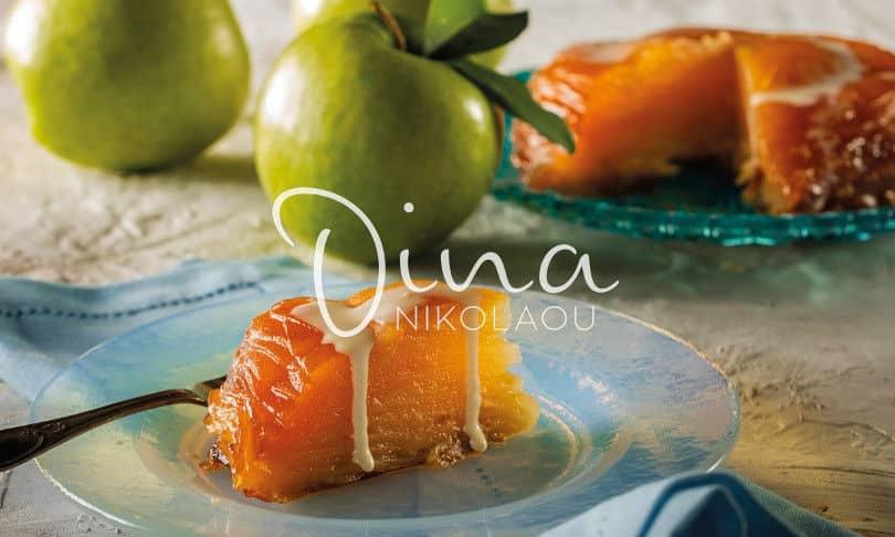 Ντίνα Νικολάου: Μια μηλόπιτα σκέτο όνειρο! Αέρινη υφή χωρίς αλεύρι, αυγά και γάλα… Μόνο μήλα…