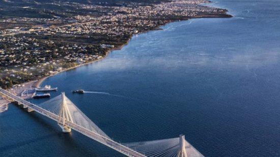 Μαγική η γέφυρα Ρίου – Αντιρρίου από ψηλά – Η φωτογραφία της ημέρας