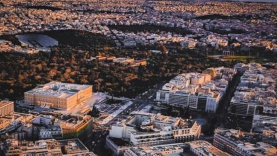 Η Αθήνα από ψηλά μοιάζει με μία ζωγραφιά – Η φωτογραφία της ημέρας