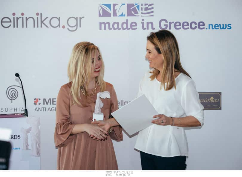 731656f00541 1st Greek Topwomen Awards  Απονεμήθηκαν τα βραβεία του eirinika ...