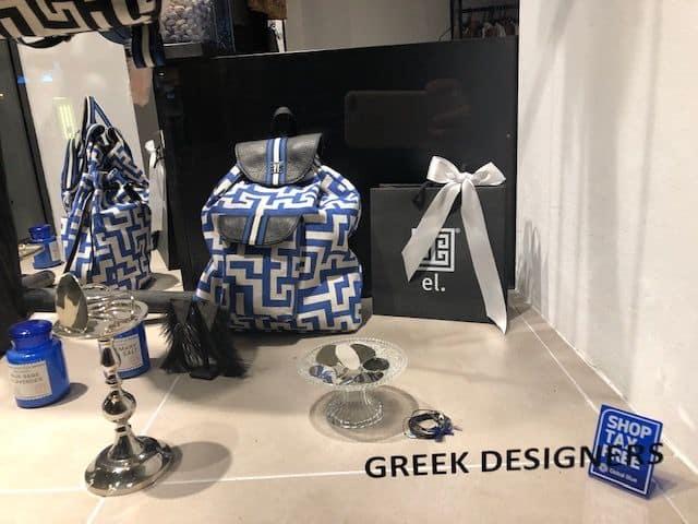333b3506abef Εκτός από τις τσάντες η Σοράγια διαθέτει στο κατάστημά της και ρούχα και  αξεσουάρ