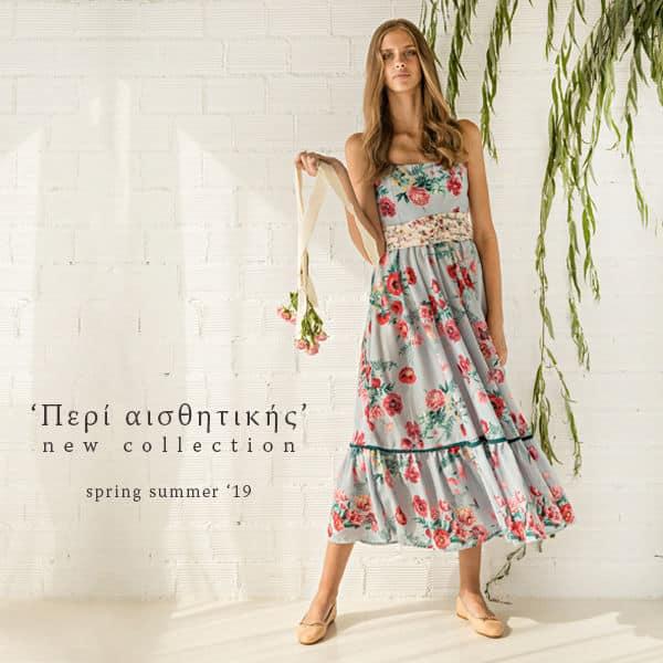 dfb253941af6 ... τη γοητεία της κάθε γυναίκας. Αέρινα υφάσματα «παντρεύονται» υπέροχα με  τα floral prints και δημιουργούν ρούχα που εκπέμπουν ρομαντισμό και σαγήνη.