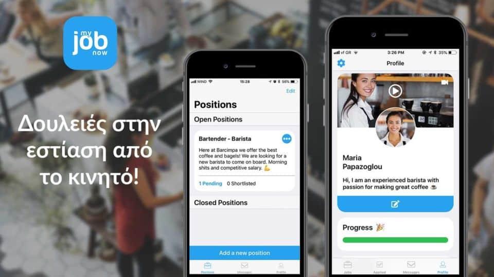 δωρεάν online ραντεβού chat δωμάτια Αυστραλία