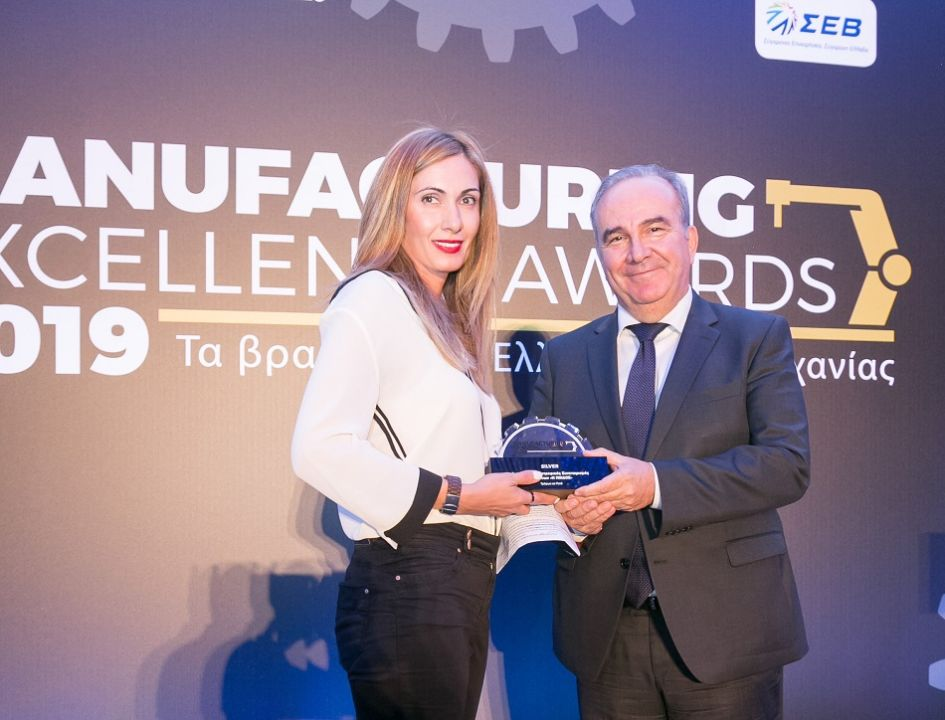 Τιμητική διάκριση για τον ΑΠΣΙ «Η Πίνδος» : Κέρδισε το ασημένιο μετάλλιο στα Manufacturing Excellence Awards 2019