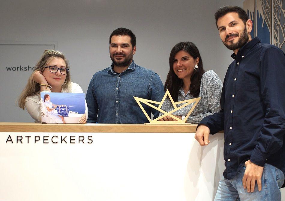 Artpeckersteam