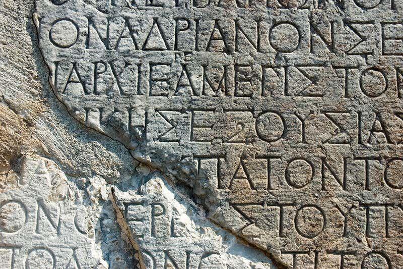 Αρχαία Ελληνική επιγραφή στους Δελφούς - Φώτο Getty Images