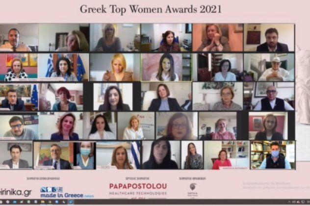 Greek Top Women Awards 2021: Όλα τα βίντεο και οι φωτό από τα βραβεία στις 20 γιατρίνες και νοσοκόμες που μάχονται με την πανδημία